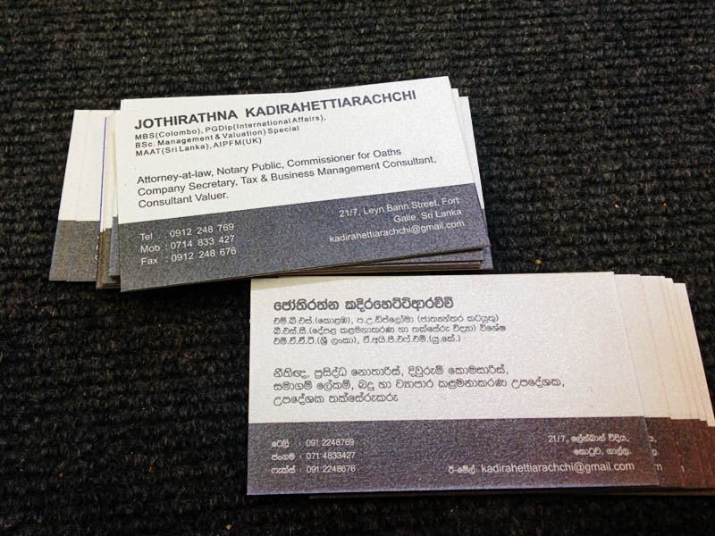 Business Cards – Aeowin International (Pvt) Ltd